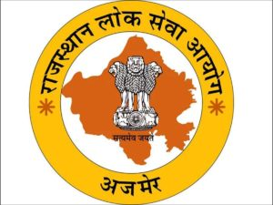 RPSC Protection Officer Result 2020