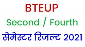 BTEUP Second / Fourth Semester Result 2021