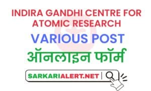 IGCAR Various Post Online Form 2021