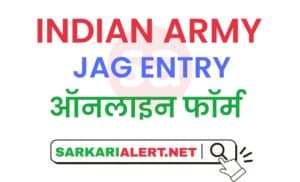Indian Army JAG 27 Online Form 2021