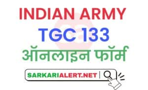 Indian Army TGC 133 Online Form 2021