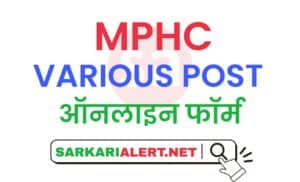 MPHC Various Post Online Form 2021