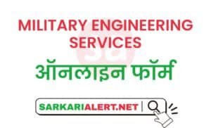 MES Draughtsman and Supervisor Recruitment Online Form 2021