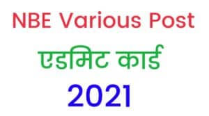 NBE Various Post Admit Card 2021