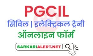 PGCIL UP Diploma Trainee Online Form 2021
