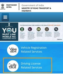 Online Driving Licence Application Status Check
