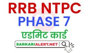 RRB NTPC PHASE 7 ADMIT CARD 2021
