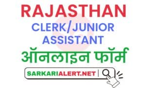 Rajasthan Sahkari Cooperative Board Clerk / Junior Assistant Recruitment Online Form 2021