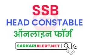 SSB Head Constable Ministerial Recruitment Online Form 2021