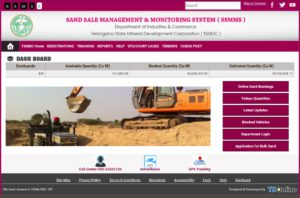 SSMMS HOMEPAGE