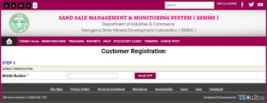 SSMMS Customer Registration