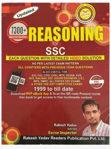 Rakesh Yadav SSC Reasoning