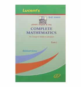 Complete Mathematics - Lucent Publication