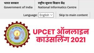 UPCET Online Counselling 2021