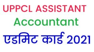 UPPCL Assistant Accountant