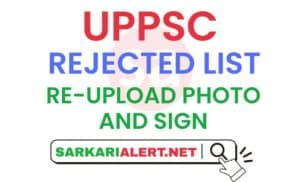 UPPSC Pre Recruitment 2021 Rejected List Re Upload Photo And Sign