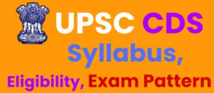 UPSC CDS Syllabus In Hindi, CDS Exam Pattern, CDS Eligibility