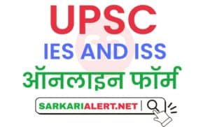 UPSC IES/ISS Online Form 2021
