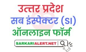UP Police Sub Inspector SI Online Form 2021