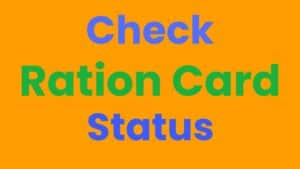 check ration card status
