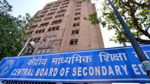 Cbse latest online form