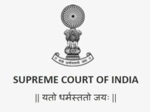 Supreme Court SPA and PA Admit Card 2019