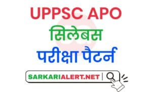 UPPSC APO Syllabus Hindi