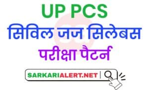 UP PCS J SYLLABUS